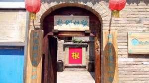 山西小院打七记录——地藏王菩萨是真正的慈悲!