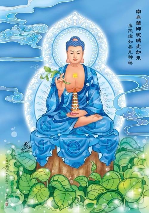 什么是真正行菩萨道的人