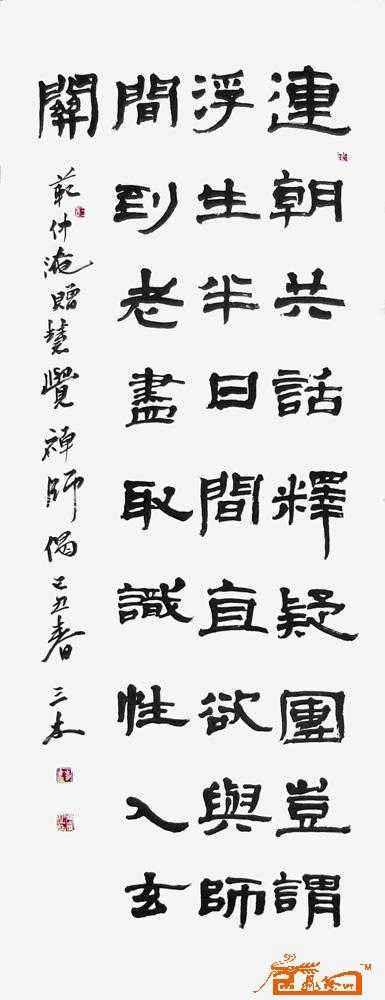 佛陀劝孝的偈语