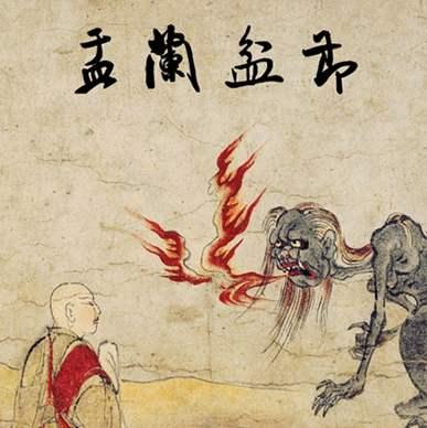 盂兰盆节--佛教徒的报恩节