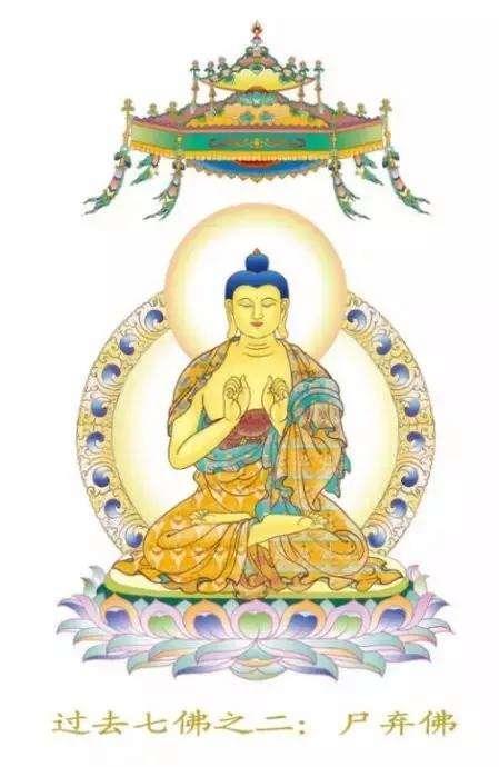 过去七佛中的第一位毗婆尸佛