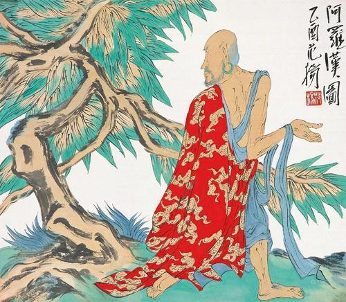 佛教中讲证得阿罗汉果,那是什么意思?